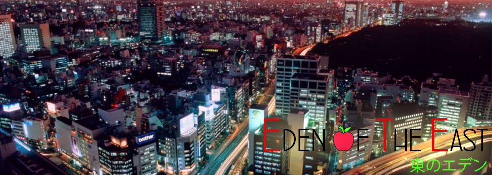 Tokio Night eden of the east