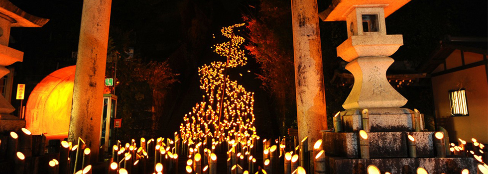 Taketa Bamboo Lanterne Festival