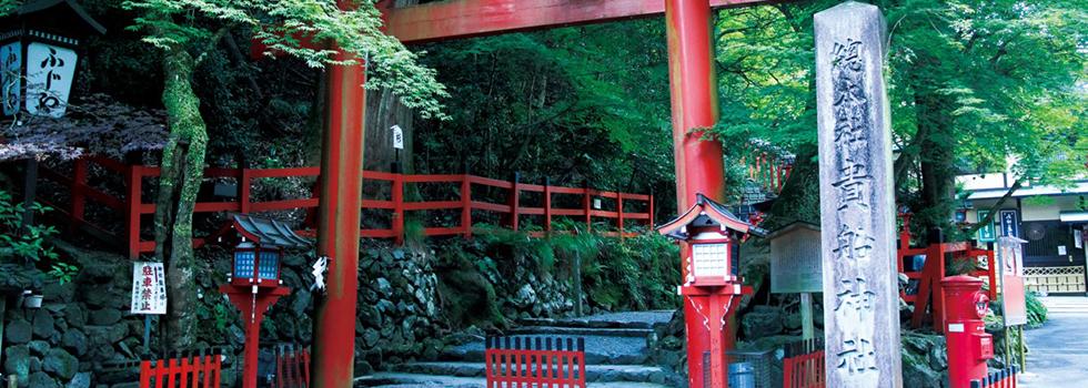 santuario Kibune