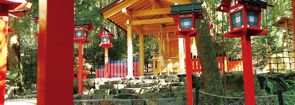 santuario kifune