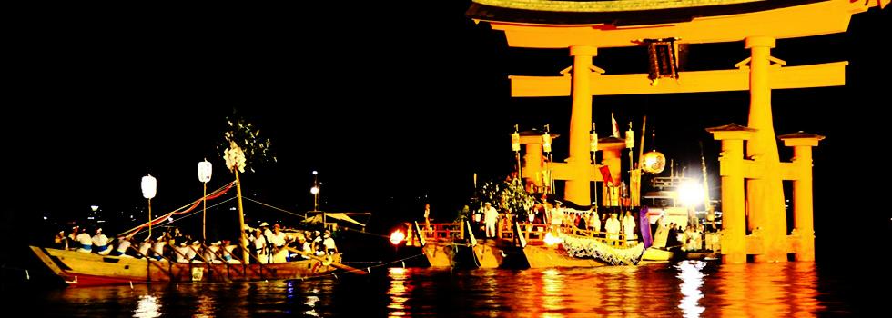 Miyajima Kangensai Festival tradizioni Giapponesi